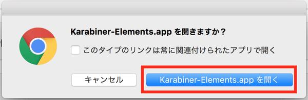 mac-mouse-setting-change4