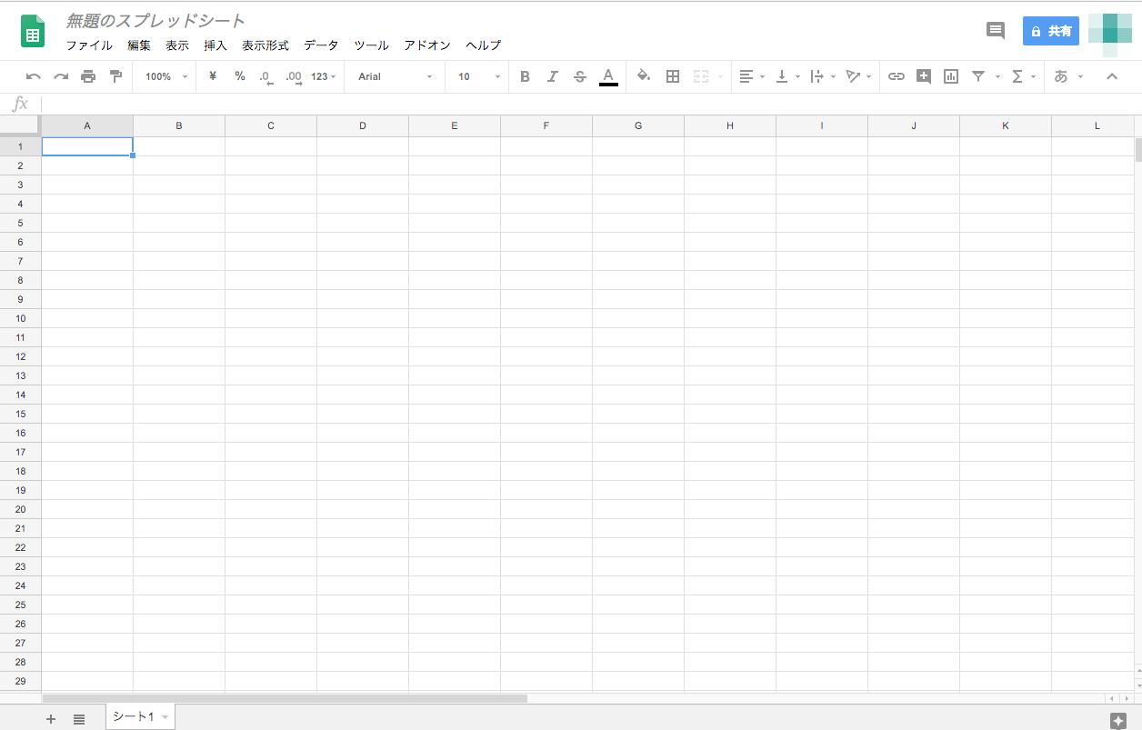 googlespreadsheets-data-nyuryokukisoku1