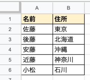 excel-googlespreadsheets-custom-filter