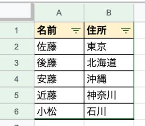 excel-googlespreadsheets-custom-filter3