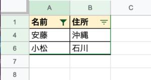 excel-googlespreadsheets-custom-filter7